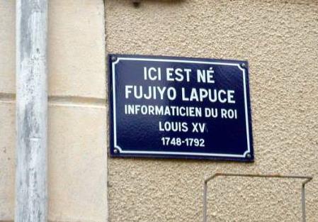 Emploie, sport, et autre Prog_rue-artere-facade-insolite